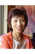 Mamie Onoshi