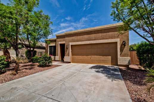 15258 W Country Gables Drive - Photo 1