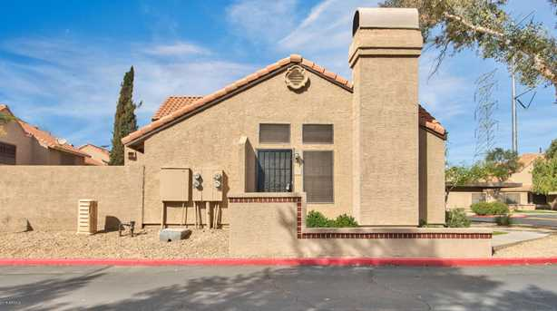 3491 N Arizona Avenue #127 - Photo 1
