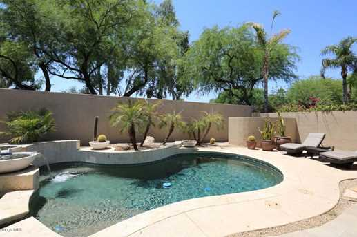7371 E Vaquero Dr - Photo 34