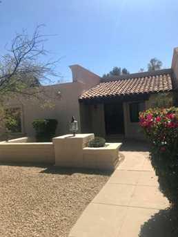 8316 E Vista De Valle Drive - Photo 2