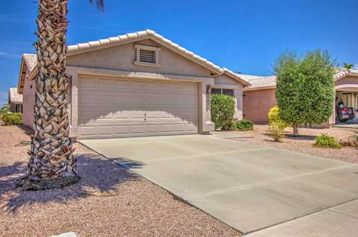 1472 E Waterview Place - Photo 4