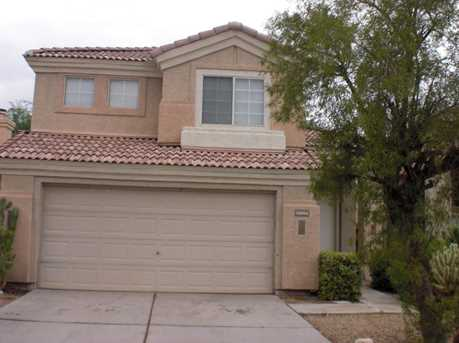 13694 W Desert Flower Dr - Photo 1