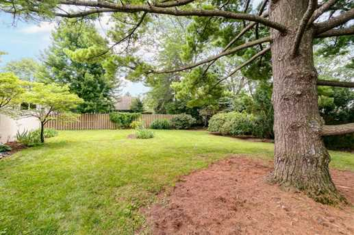2057 Middlesex Rd - Photo 4