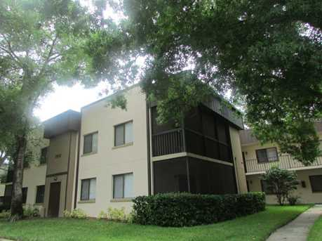 11812 Raintree Lake  Ln #, Unit #b - Photo 1