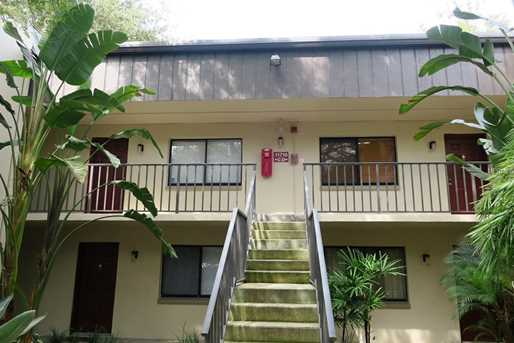 11710 Raintree Village Blvd, Unit #C - Photo 1