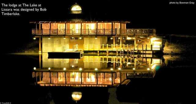 38 Lake At Lissara - Photo 8