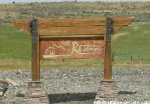 883 Reserve Dr - Photo 1