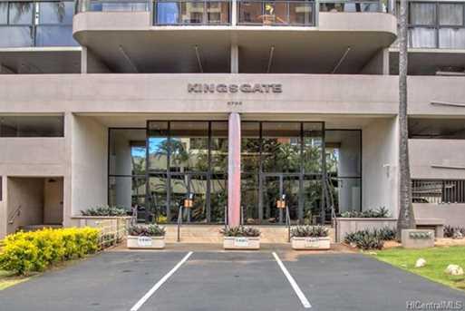 2724 Kahoaloha Lane #2205 - Photo 22