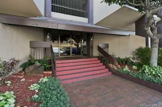 320 Liliuokalani Avenue #1102 - Photo 2