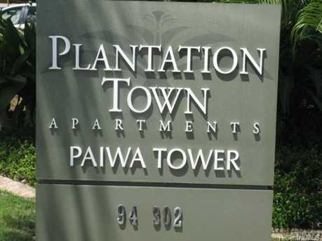 94-302 Paiwa Street #402 - Photo 1