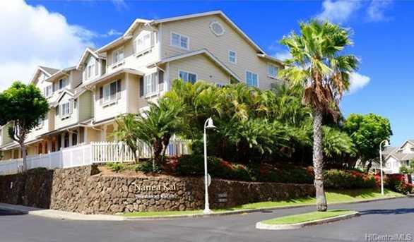 7018 Hawaii Kai Drive #312 - Photo 1