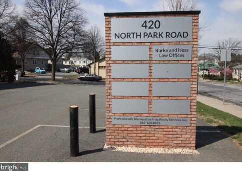 420 N Park Rd #100 - Photo 4